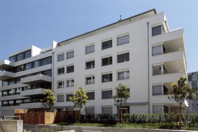 PPE Colombettes à Genève